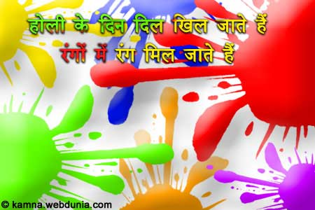 http://drprabhattandon.files.wordpress.com/2007/03/hin_holi_c-16.jpg