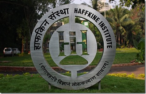 haffkine-institute-for-training