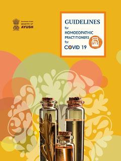 AYUSH Guidelines